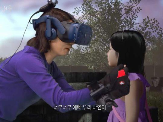 VR mother