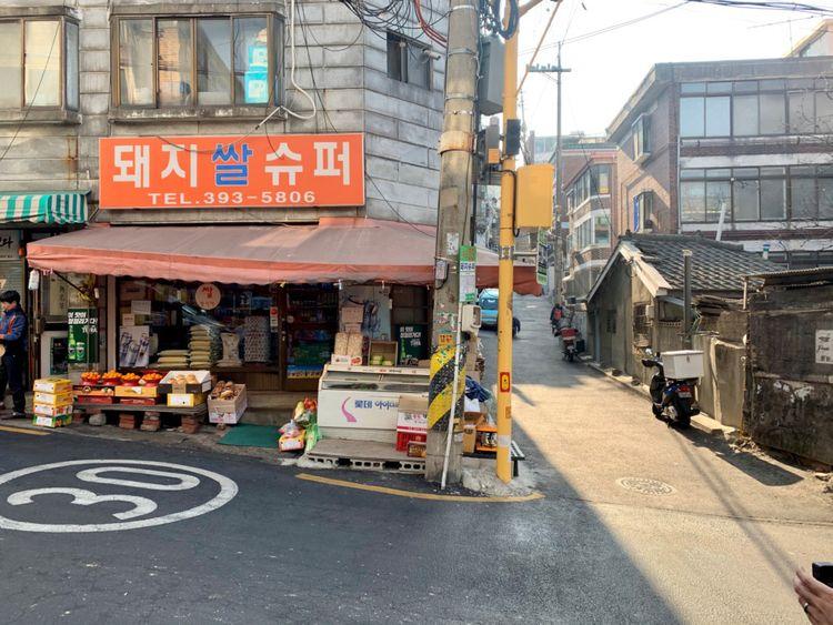 Soth Korea Travel8-1581860723372
