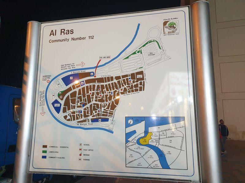 Al Ras area