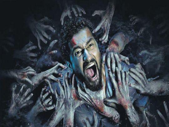 Horror Bhoot new-1581948074521