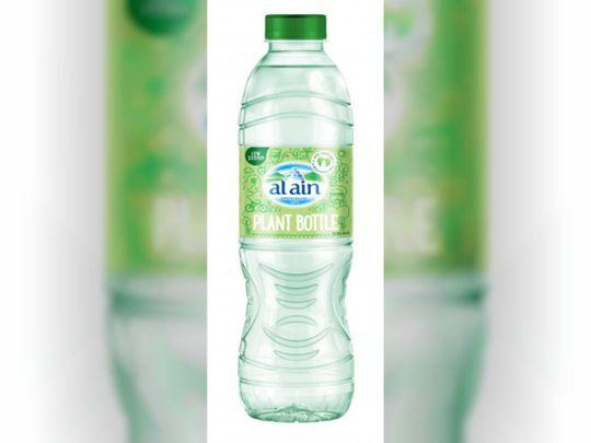 NAT WATER BOTTLE-1581953322872
