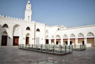 NAT 200218 Syedna Mufaddal Saifuddin 1-1582019334046