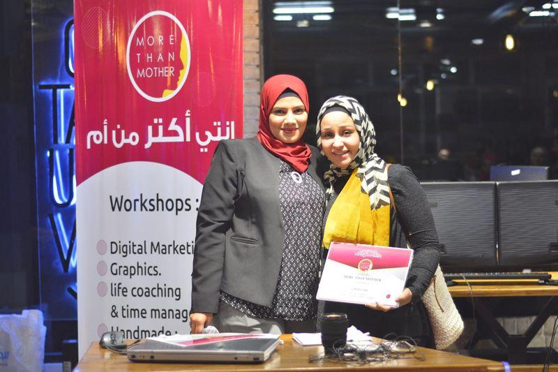 NAT Asma Al Sheemi ON left-1582014978426