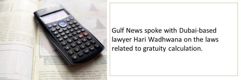UAE gratuity calculation 3