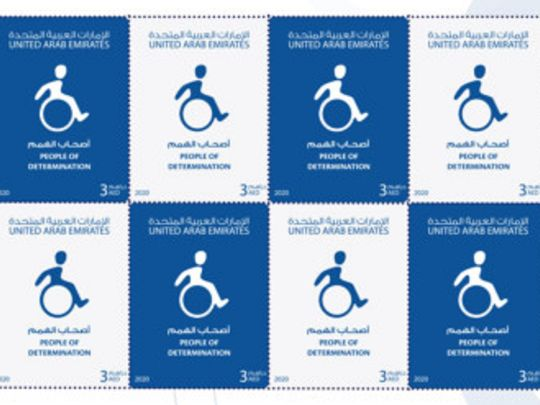Emirates Post People of Determination Stamps