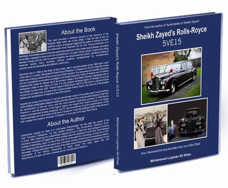 NAT 200221 Rolls Royce-3-1582290913321