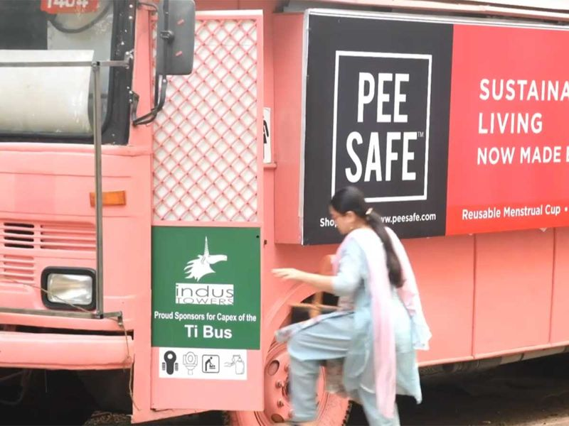 200222 ti toilet 2