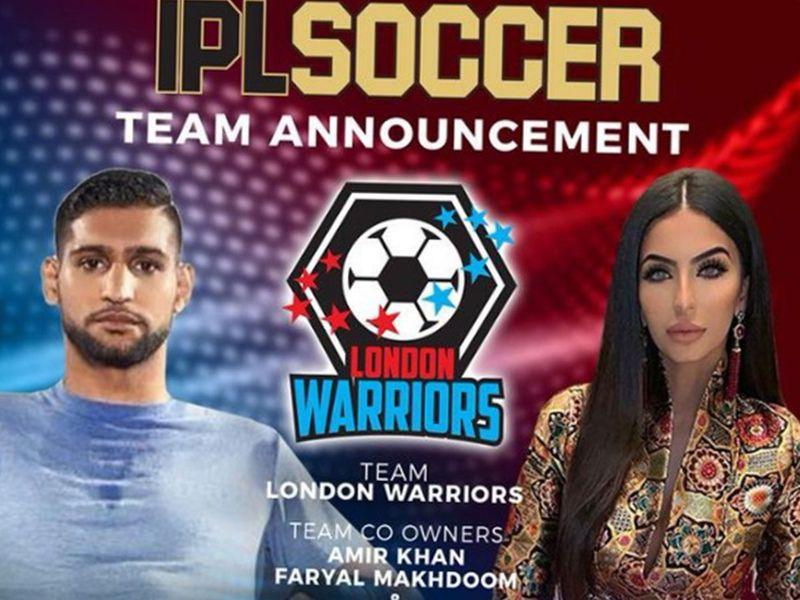 Boxing legend Amir Khan and his wife Faryal Makhdoom
