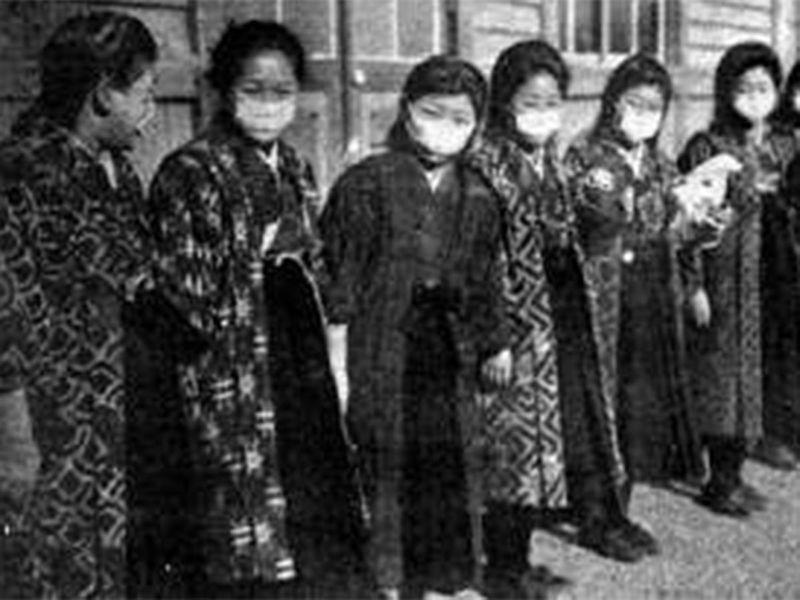 Flu in China 1917