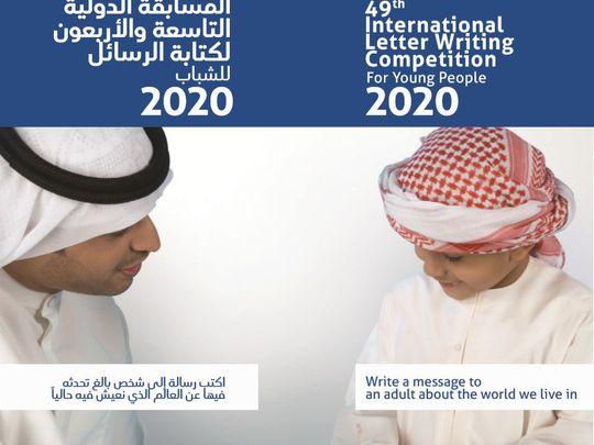 NAT 200224 Emirates Post 11-1582536925826