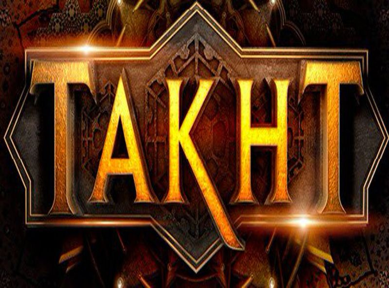 Poster of Takht