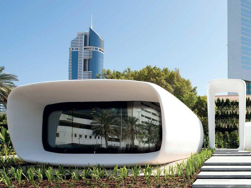 أكاديمية-دبي-للمستقبل-(1)-(002)
