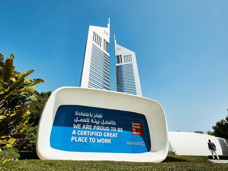 Dubai-Future-Academy-(002)