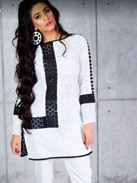 Naeema Butt