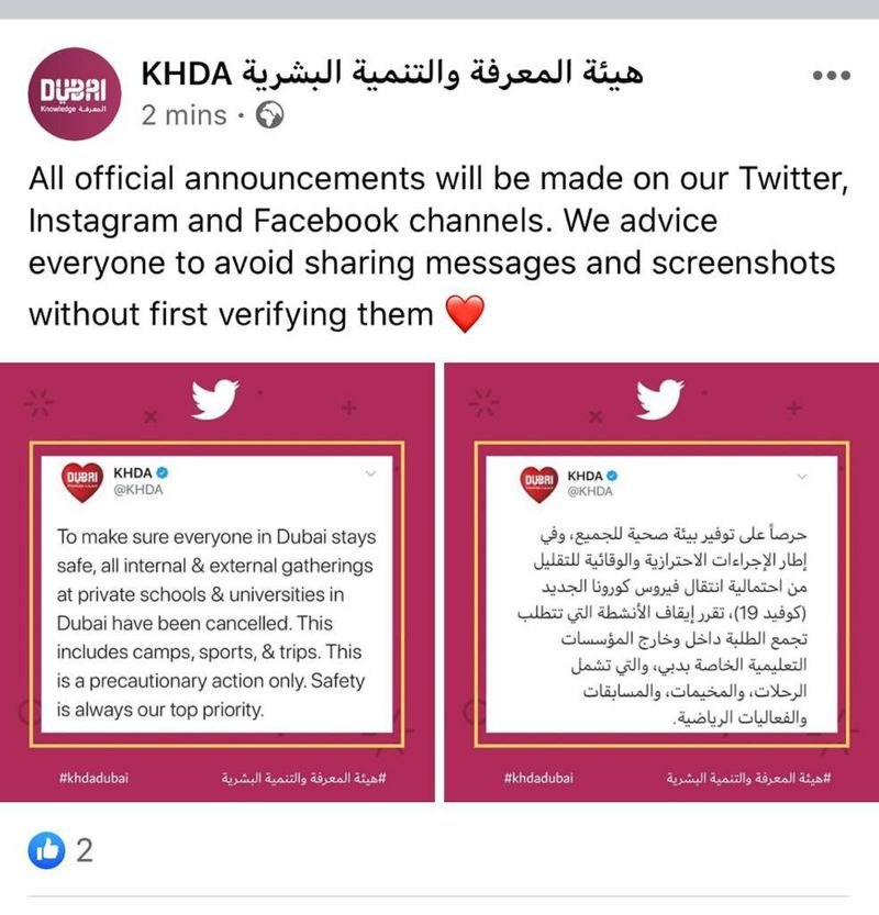 KHDA clarifies