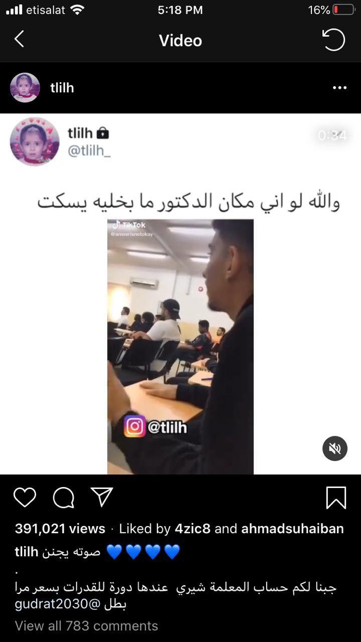 NAT Ameer Elsayed Hashem 03-1582962038202