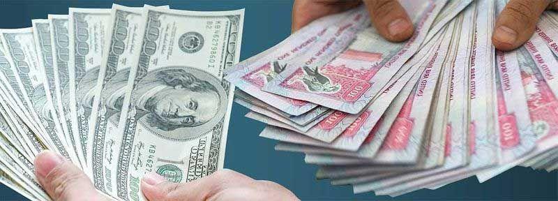 200103 dirhams dollars