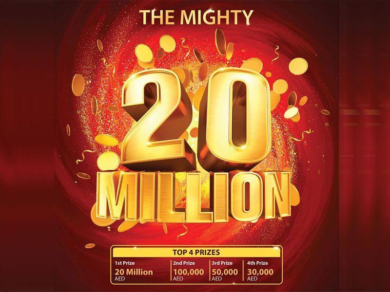 Big ticket 20 million