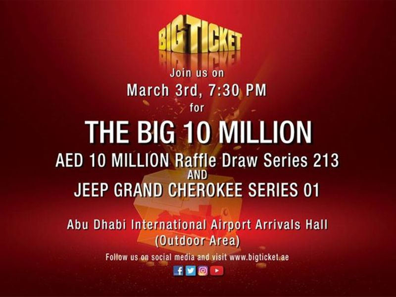 Big ticket march 3, 2020