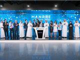 Manrre Fund