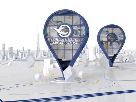 NAT Emirates Post_Digital Locations_2-1583232167734