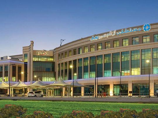 NMC Hospital Royal