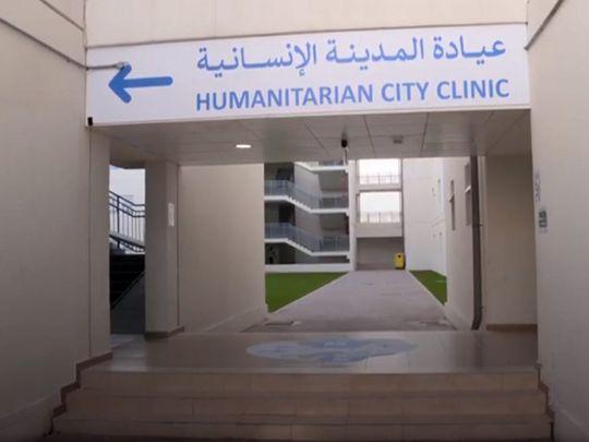 Humanitarian City in Abu Dhabi