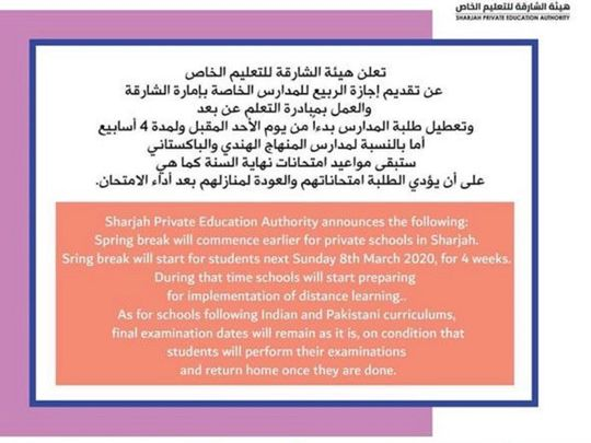 Notice from Sharjah Education Authority