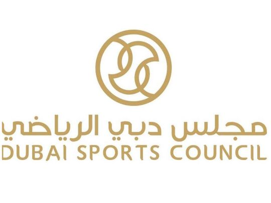 Dubai Sports Coucil