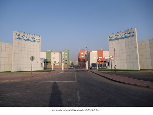 OPN 200305 Emirates Humanitarian City-1583409244179