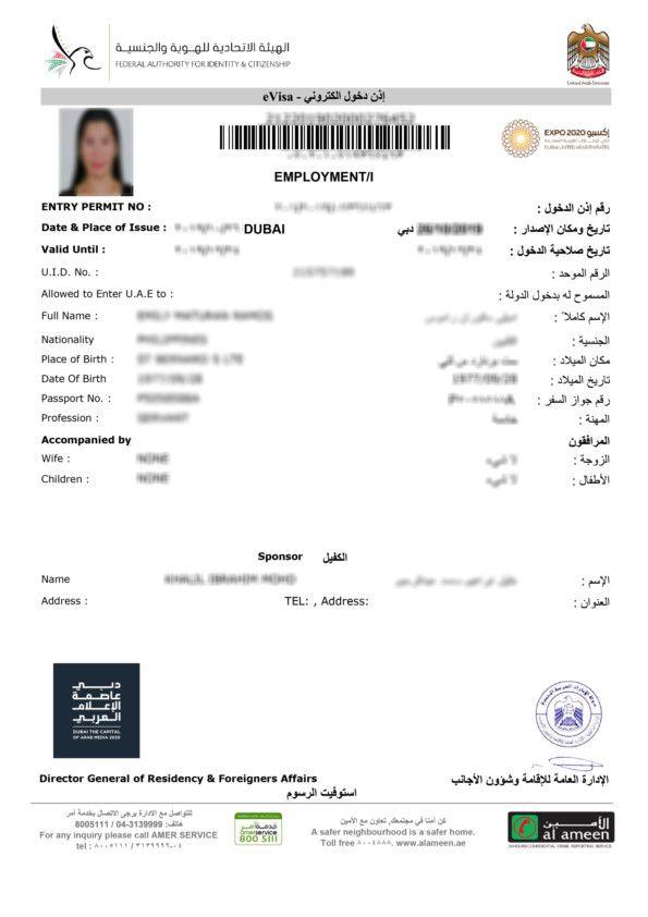 NAT E- Visa-1583579538701