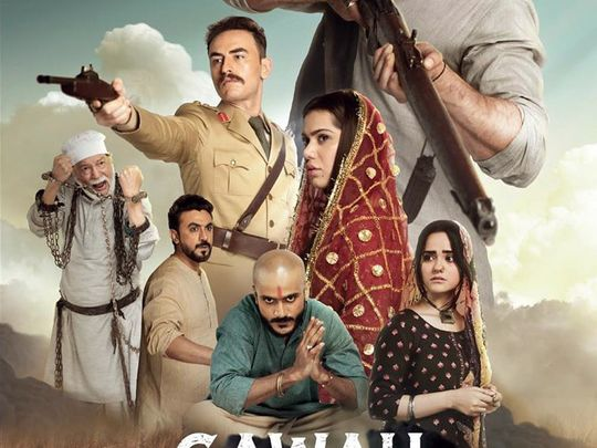 First look of GAWAH REHNA is out-1583747766892
