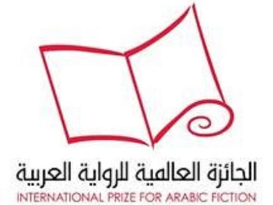 International Prize for Arabic Fiction awards ceremony cancelled in Abu Dhabi