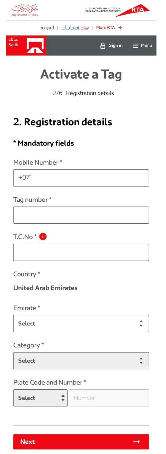 NAT Salik e registration-1583758128258