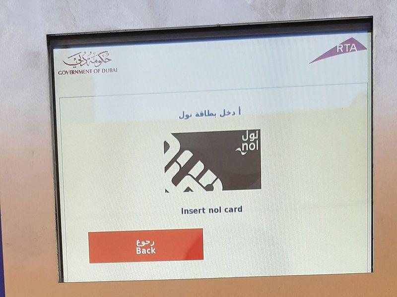mParking interactive screen