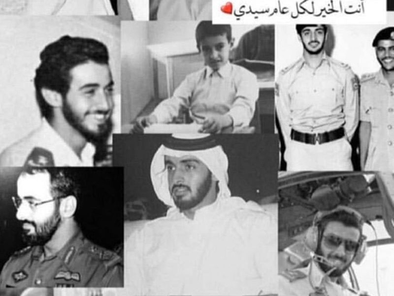 Black and white collage of sheikh mohamed