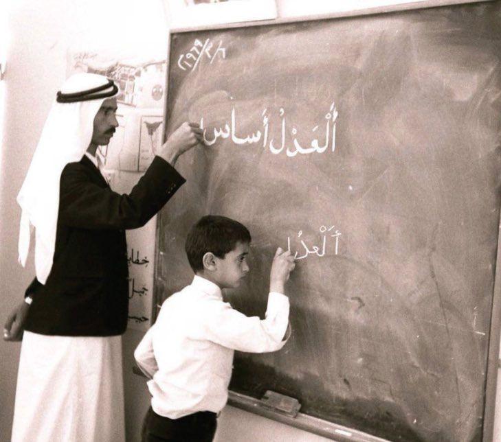 MBZ with teacher