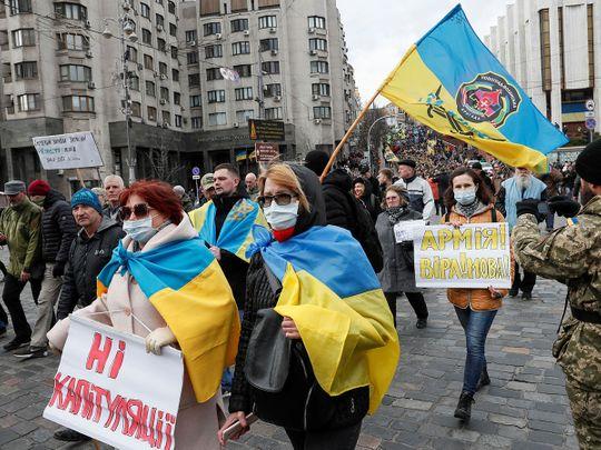 Coronavirus in Ukraine