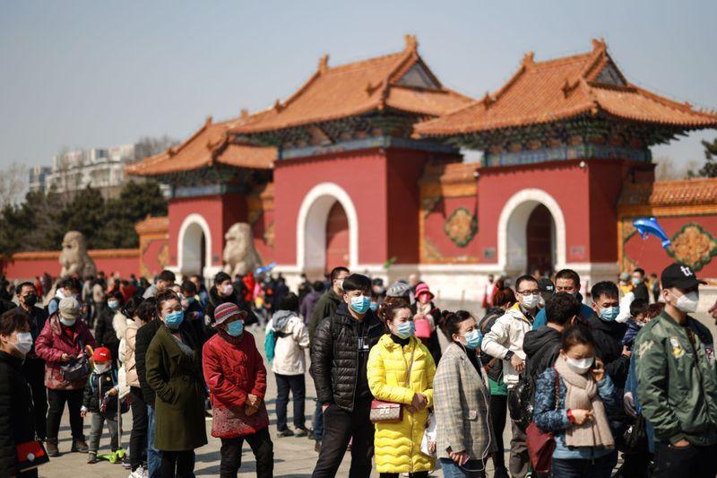 wld_china park-1584957925885