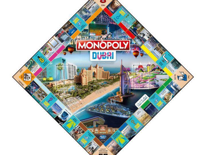 Monopoly Dubai Edition-1585130596816