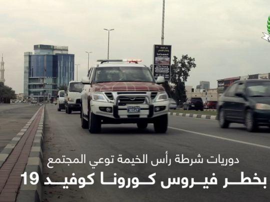 Ras Al Khaimah Police