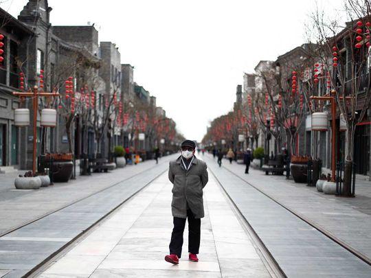 China lockdown