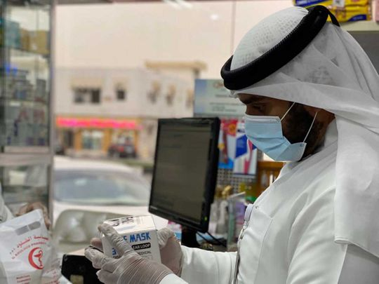 Sharjah pharmacy