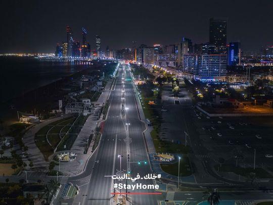 Abu Dhabi empty streets