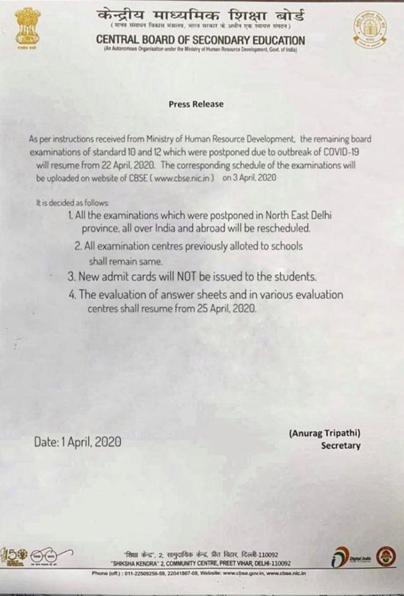 A copy of the fake letter from CBSE