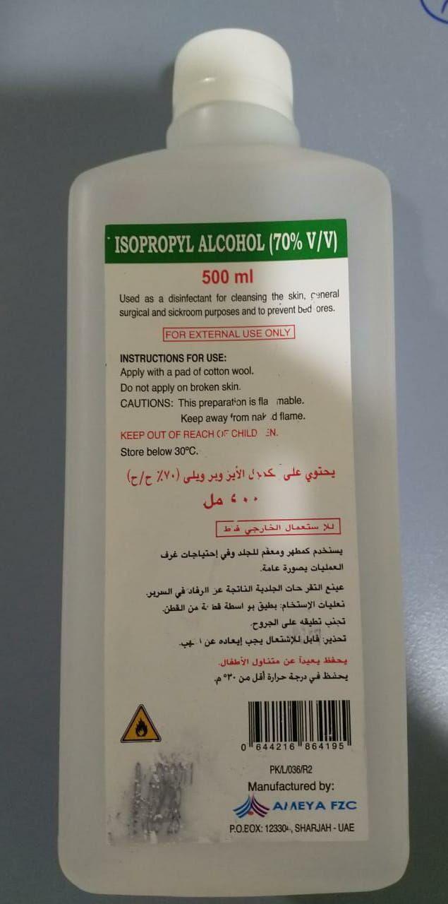 NAT AMEYA hand sanitizer-1585741727126