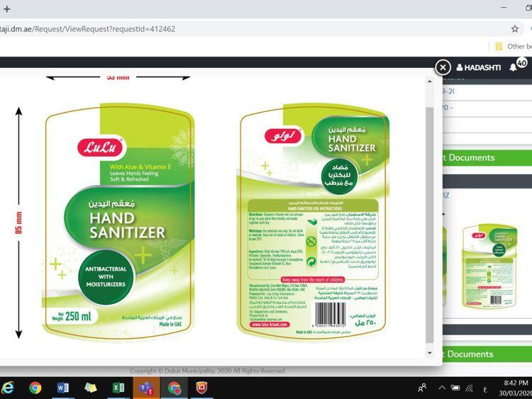 NAT LULU hand sanitizer 250 ml-1585741730250