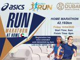Marathon at Home
