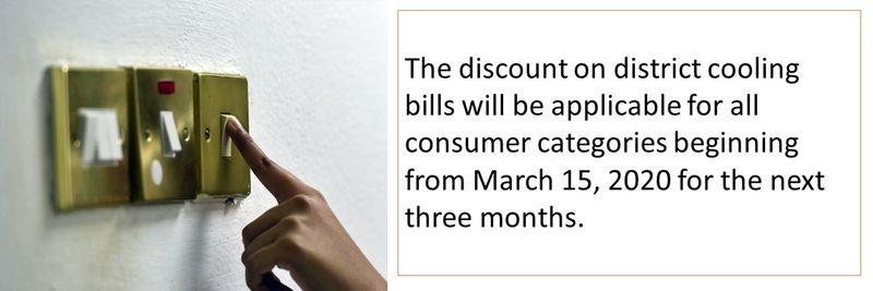 Bill discount 9