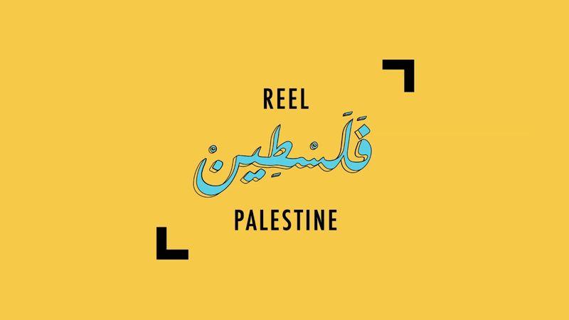 Reel Palestine